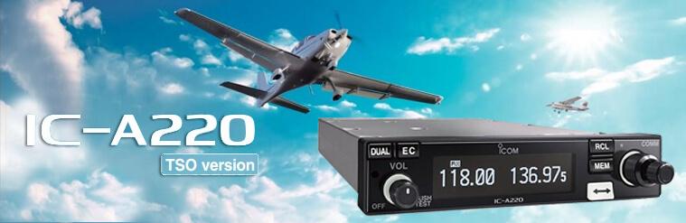 A220 ICOM Einbaufunkgerät mit TSO/ETSO Zulassung