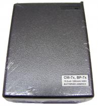 IC.028 CM-7 Nickel-Metal-Hydrid-Akku 1200 mA